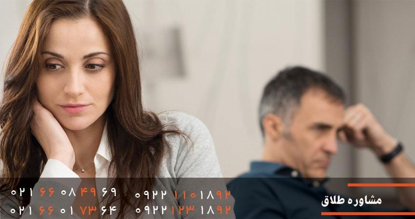 مراحل طلاق توافقی ، طلاق سریع